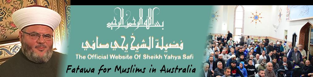 Sh Yahya Safi